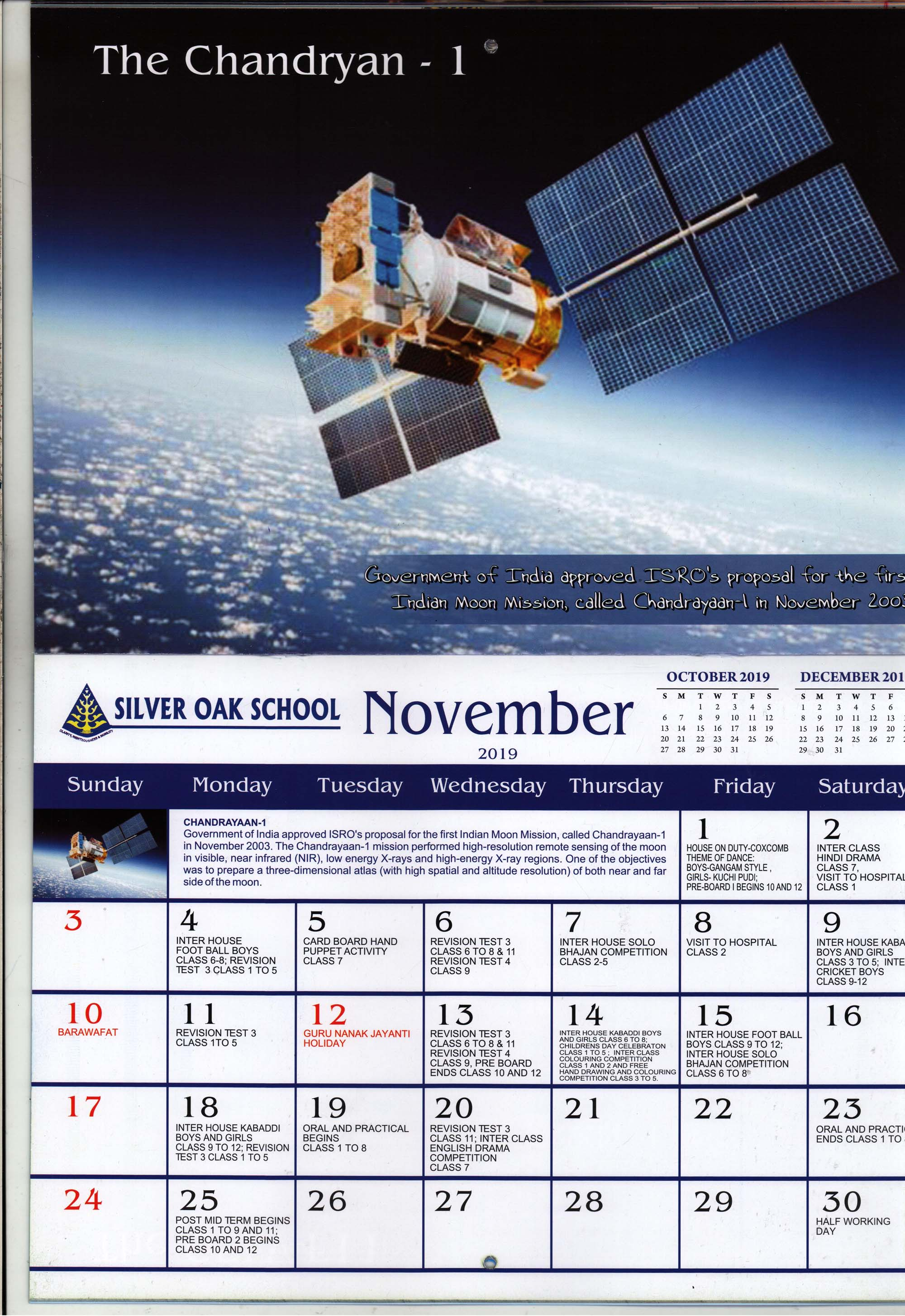Silver Oak Calendar